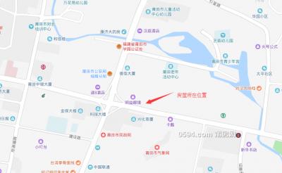 田尾圆圈附近单间出租带卫生间13959528802-莆田租房