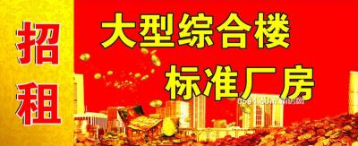 西天尾廠房招租 2000多平方+院子3000多平方 有門崗圍墻-莆田租房