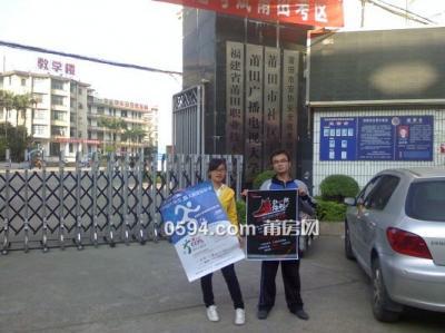 低价三房 学生街 梅峰高楼新街口-莆田租房