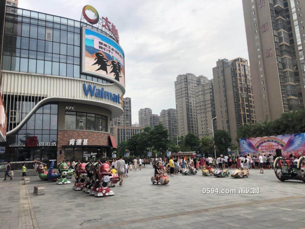 年租金50万涵江沃尔玛隆恒广场肯德基395平仅售1198万-室内图