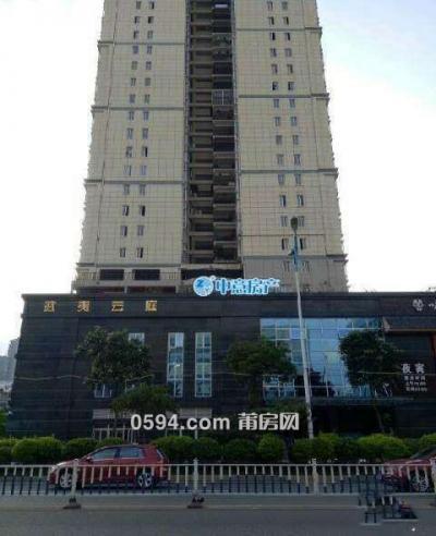 武夷云庭 124平精装三房 中高层 南北通透 证满两年 售170万-莆田二手房