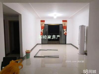 万科城富力尚悦居 高楼层 视野开阔 2600包物业-莆田租房