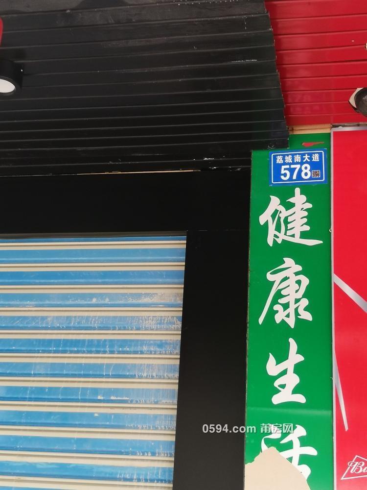 荔城南大道太平洋段店面出租-