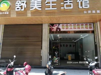 仙游汽车站对面,两坎店面出租(内含夹层)-莆田租房