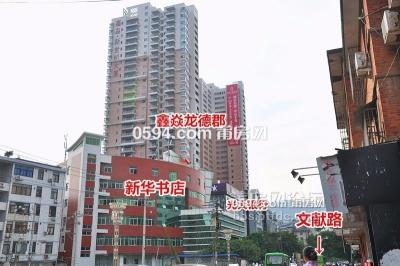 市中~心一手现房 首付30% 140平 高层大三房 周边拥有完善配套-莆田二手房