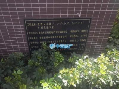 荔城区 西天尾镇 正鼎小镇 -莆田二手房