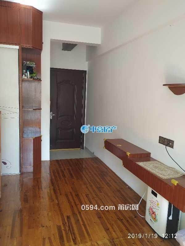 荔园小区--温馨三房精装--南北通透电梯房仅售14425元-