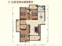 2#楼2-18层A户型