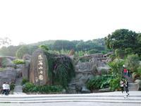 东岩山公园