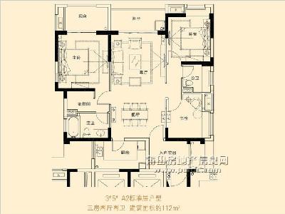 3、5#楼A2标准户型