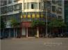 南华城营销中心