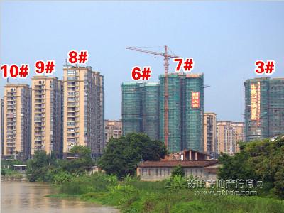 中奥兰溪首府
