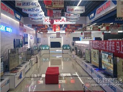 国美电器临时卖场已开业