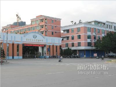周边环境——莆田市私立实验中学