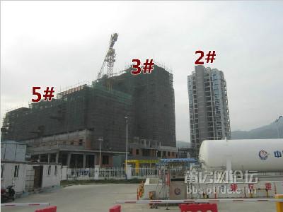 2014年4月7日 工程进度