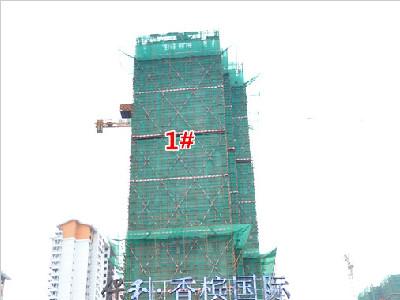 2015年7月1日工程进度