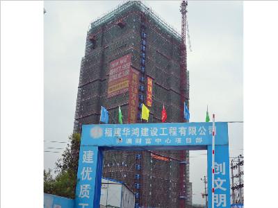 2016年1月工程进度图