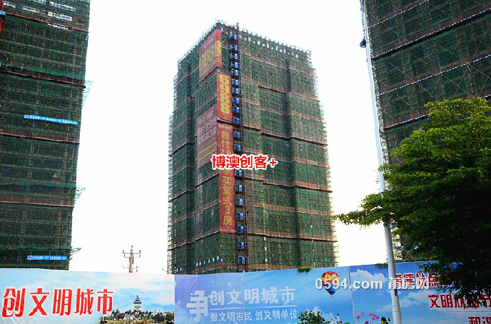 2016年6月24日工程进度