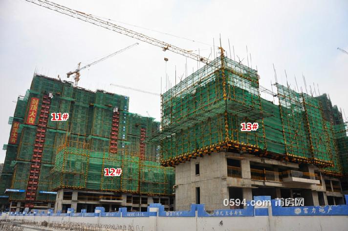 2017年5月30日工程进度