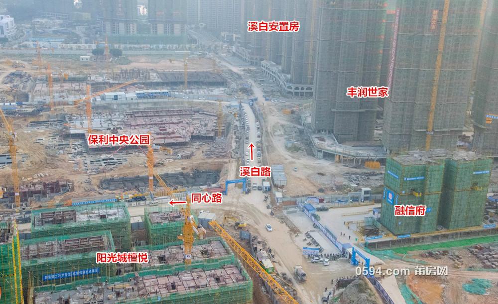 2018年1月17日工程进度