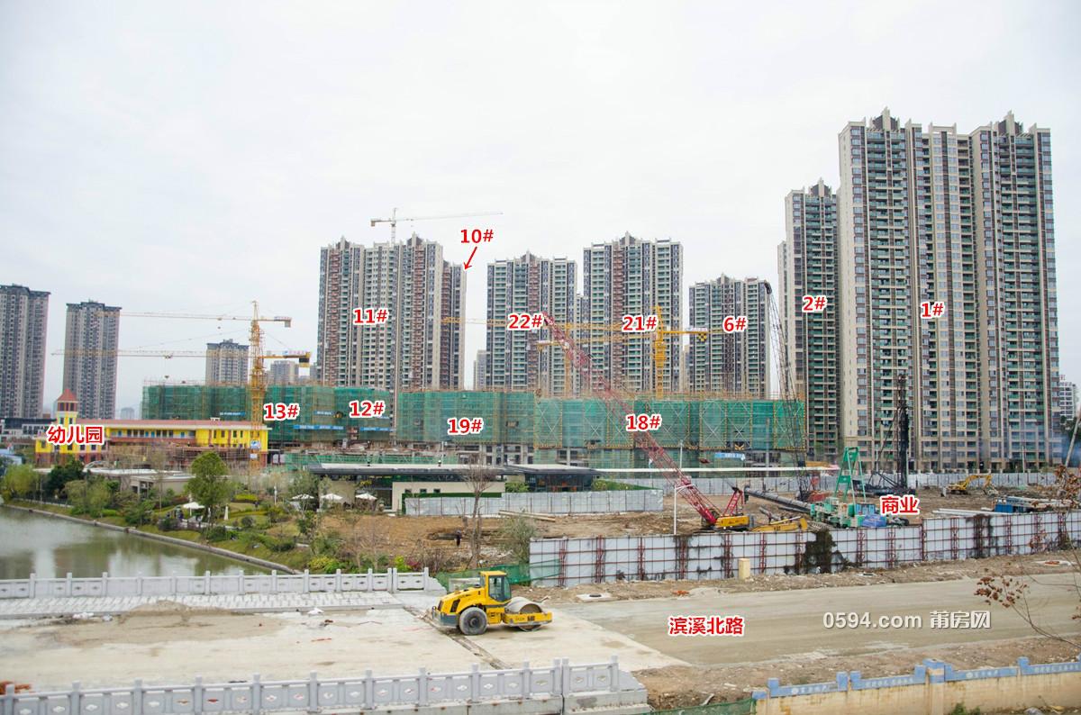 2018年2月1日工程进度