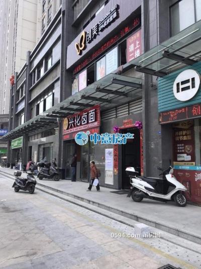 中海國際 3樓面積大 也可以分成3部分-莆田租房