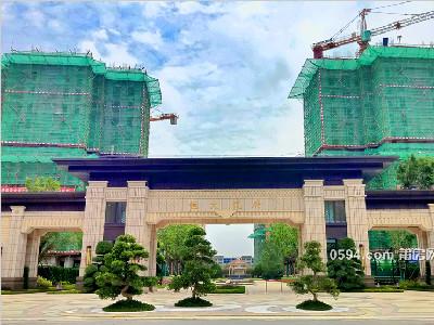 2018年6月26日工程進度