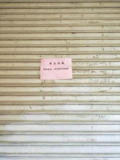 城厢区兴安路16号楼一层店面(梅峰市场门口左侧第2间)招-莆田租房