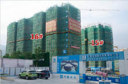 2018年10月工程進度