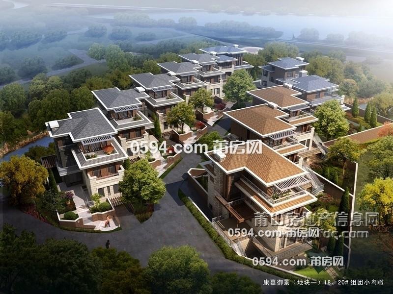 观澜山庄独栋别墅 豪华装修 有天有地 仅售1500万-