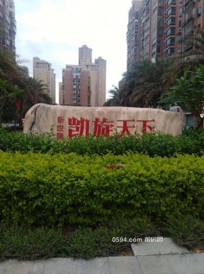 涵江塘北街凱旋天下一開間店面50平方90萬虧本賣-莆田二手房