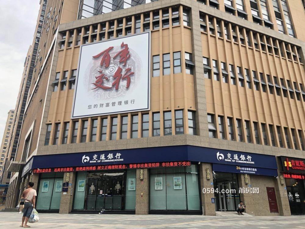 1600万抢购涵江沃尔玛交通银行5坎店铺年租金120万起-室内图