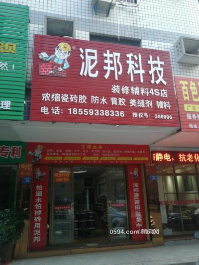 嘉新建材城3號樓305號店面(一二層)招租-莆田租房