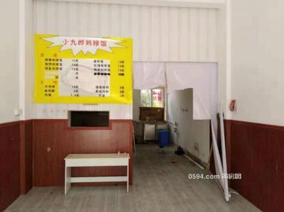 荔園華府,九中附近一坎店面45平,2300元-莆田租房