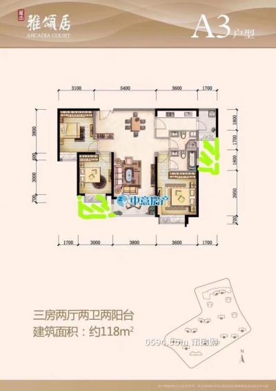 雅颂居 3房2厅2卫 绶溪宜居环境 低总价 单价16667元/平 毛坯 -莆田二手房