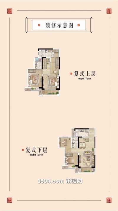 绶溪公园,融信府119平复式楼中楼,4房两厅3卫-莆田二手房