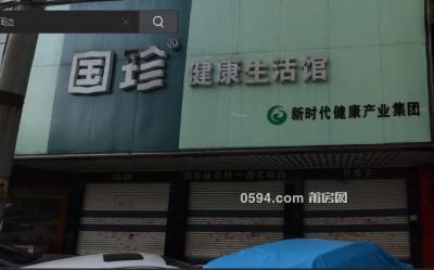 超級風水旺鋪出租-莆田租房
