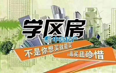 长寿小区:梅峰小学和中山中学,有小区有物业,停车方便-莆田二手房