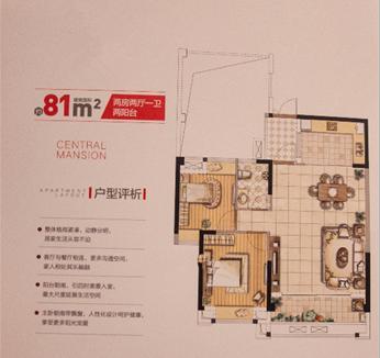 塘北一号中高层 温馨两房 有证 总价75万 骏乘名门凯旋天下-莆田二手房