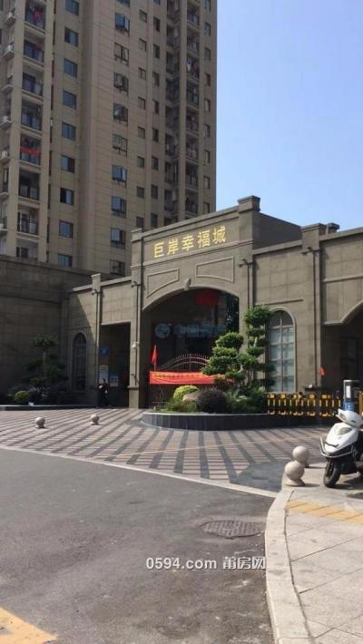 81平小面积 少有的南北东户型 巨岸幸福城 中装2房 满2唯1-莆田二手房