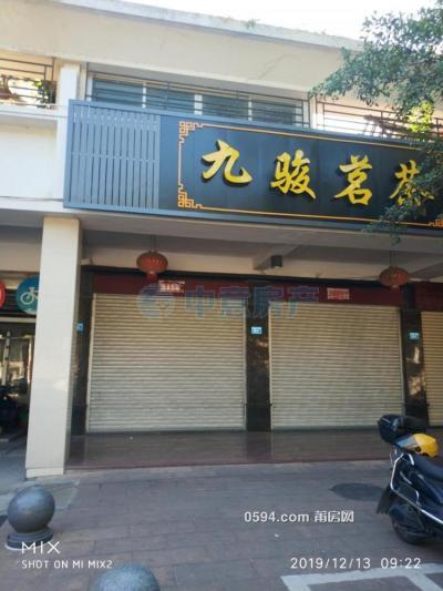 三信城市嘉园 商铺店面49平米 总价98万元-莆田二手房