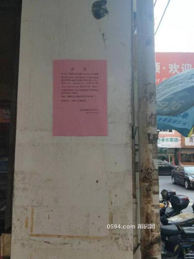 灵川镇浮山粮点-莆田租房