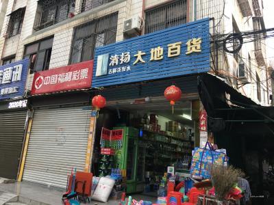 華友城附近自建樓房多套單間套房出租-莆田租房