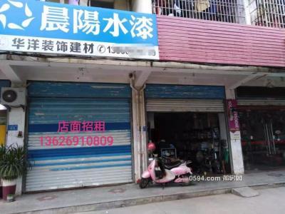 溪白红绿灯旁店面招租-莆田租房