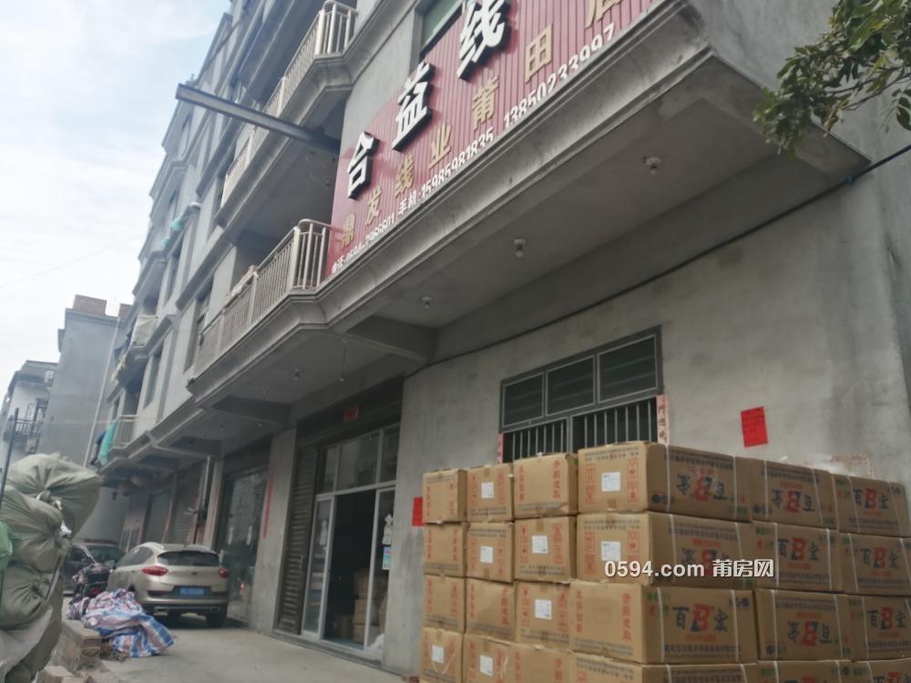廠房/店鋪招租 600平方,交通便利,三岔路口,有停車場