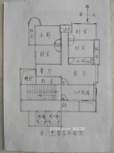 辰门兜 4房2厅2卫 3阳台.面积156.68平总.219.33万-莆田二手房