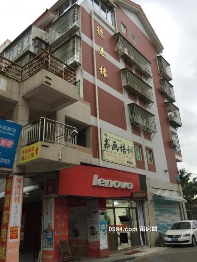西天尾德信購物廣場房子出租,商住兩用110平米-莆田租房