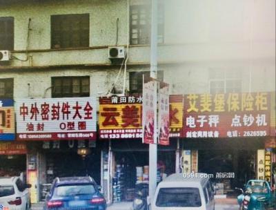 莆陽東路(近南方醫院)臨街店鋪-莆田租房