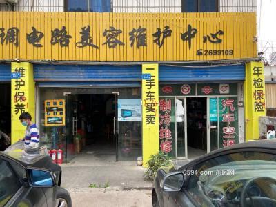 莆阳西路职工集资楼B幢一楼989号 店面-莆田租房