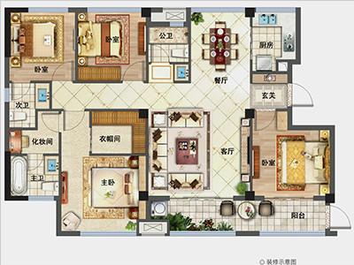 10#11#楼149㎡四房两厅三卫
